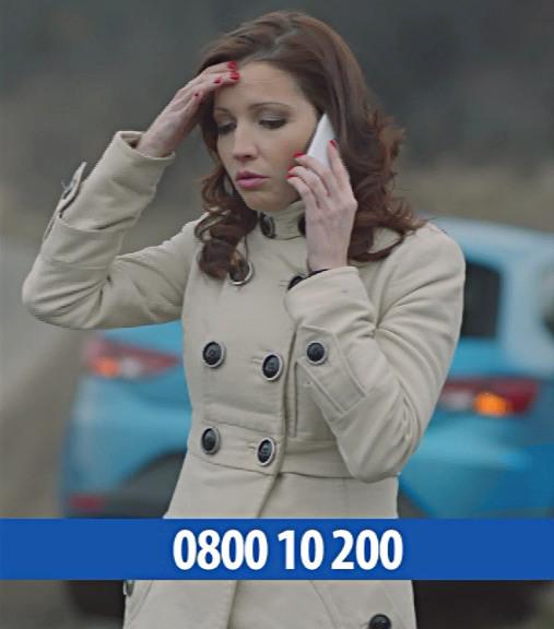 Снимка на притеснена жена от катастрофа